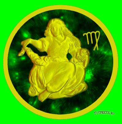 эскиз Знака Зодиака - Дева