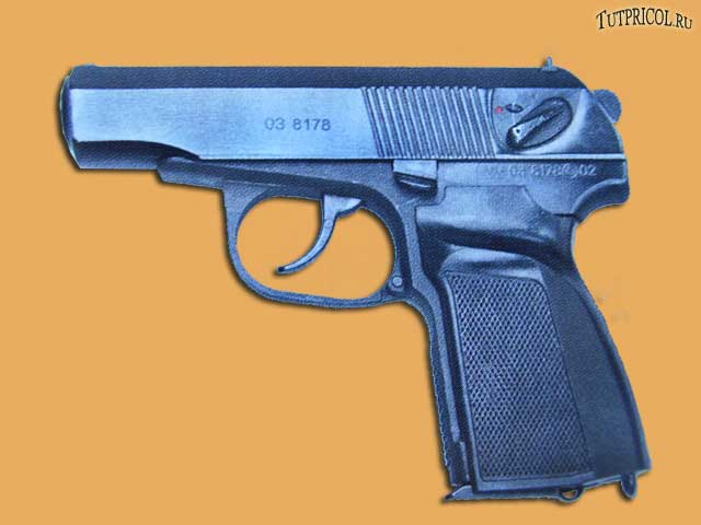 Пистолет ПММ 9 x 18