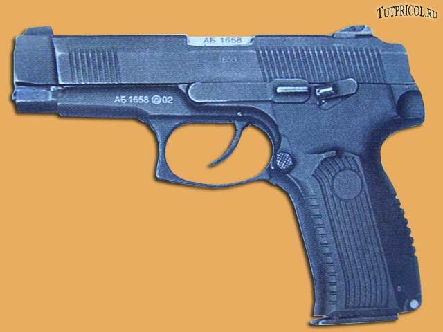 Пистолет ПЯ 9 x 19