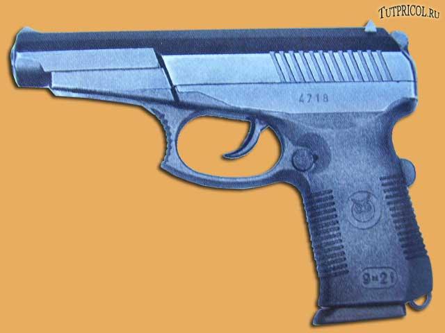 Пистолет СПС 9 x 21