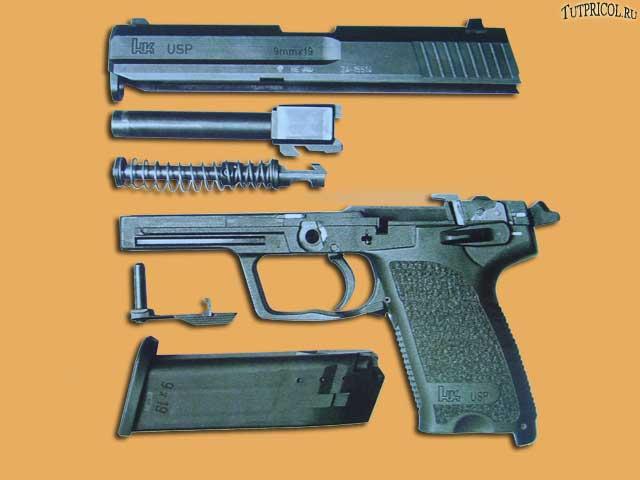разборка пистолета USP - 9