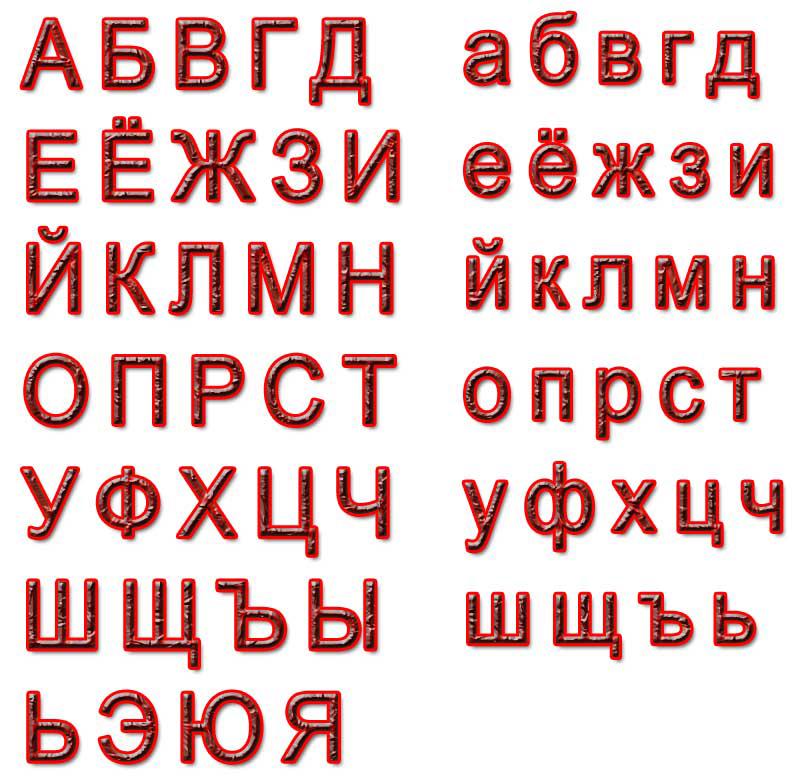Шрифты трафареты для свадебных плакатов