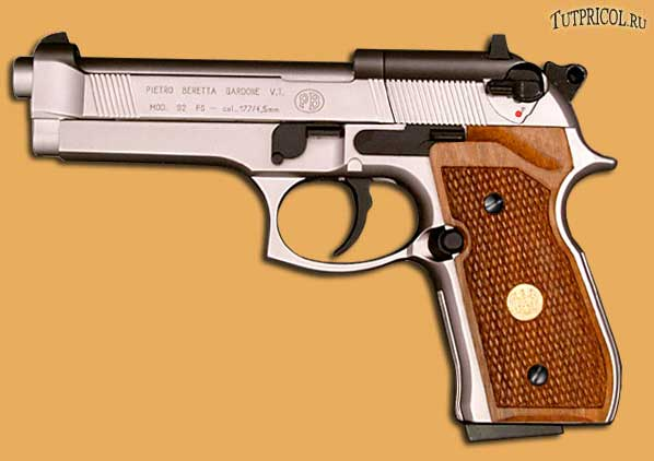 Пистолет пневматический Беретта M92 FS.