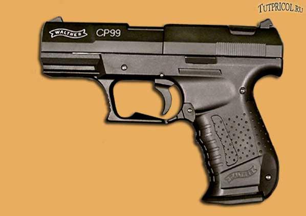 Пистолет пневматический Вальтер CP99.
