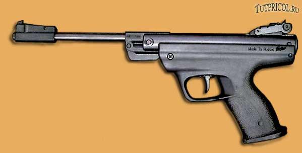 Пистолет пневматический ИЖ-53 М